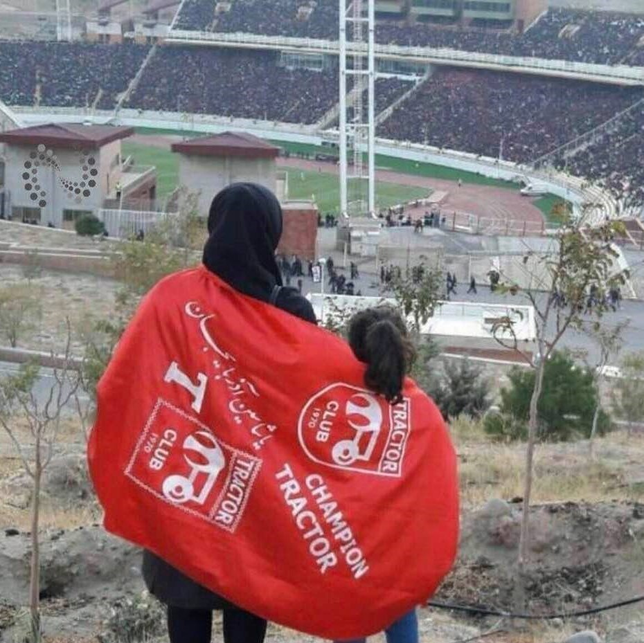 Behrooz Parhami Jacket Tad Inner Polar Safety Iranian Woman And Girl Wistfully Watch From A Nearby Hill Soccer Match Played At