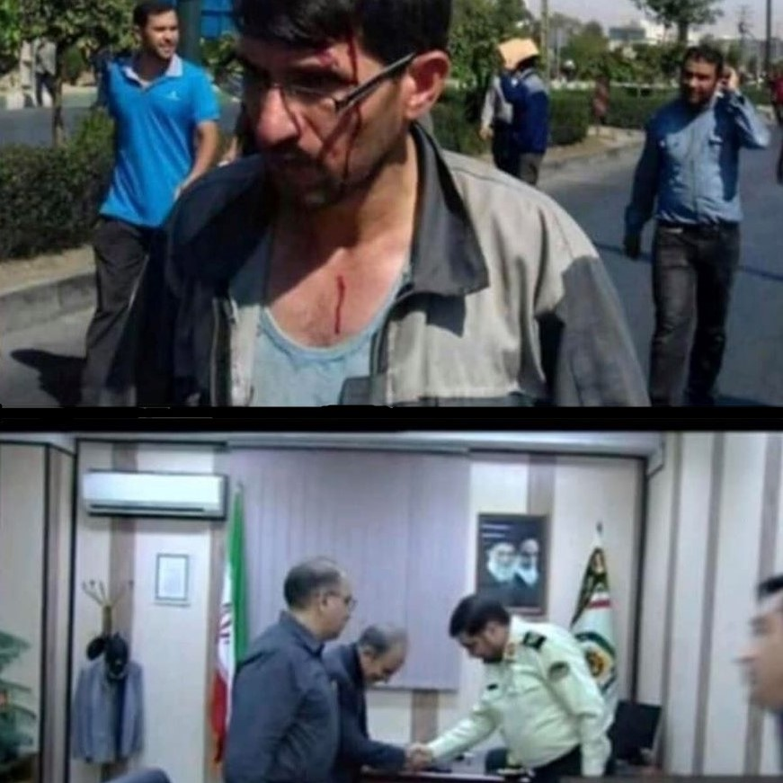 b6e15ae12d98 ... How Iran's police treats people: A protesting worker and a murderous  former minister/mayor