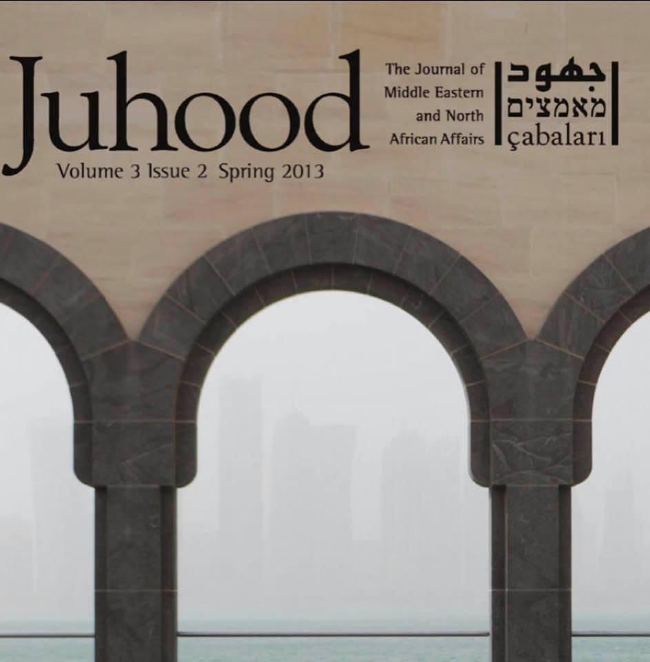 Cover image of Juhood academic journal, published by Duke University