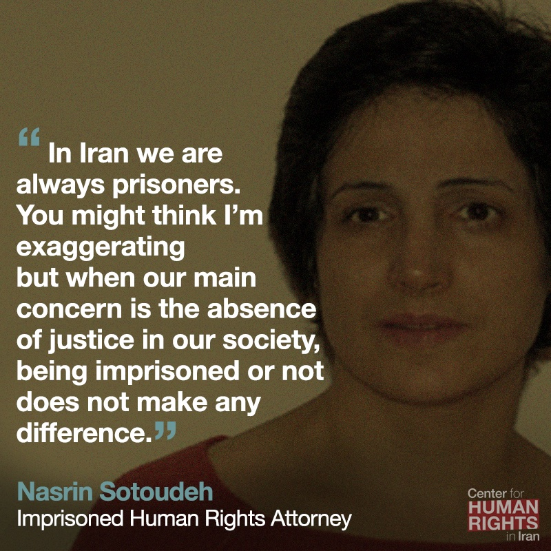 Meme: Quote from imprisoned Iranian human-rights attorney Nasrin Sotoudeh, on absence of justice