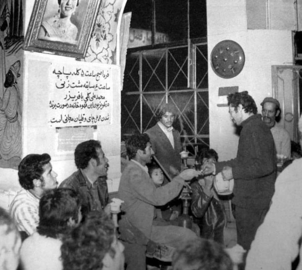 Photo of a tea-house in the Iran of 1971, the day before the Ali-Frazier boxing match
