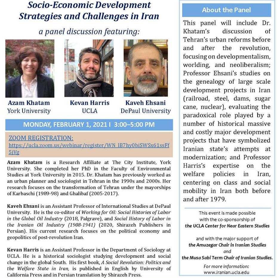 UCLA panel discussion on 'Socio-Economic Development Strategies and Challenges in Iran': flyer
