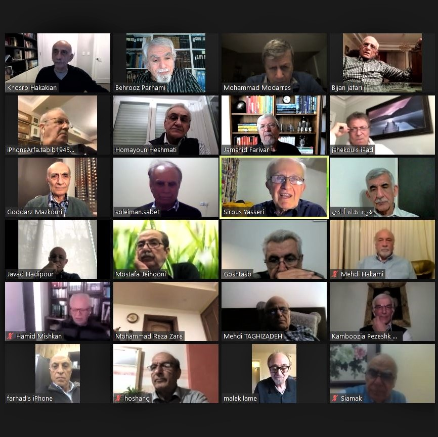 Screenshot from today's Zoom discussion on Mohammad Mosaddeq's report card