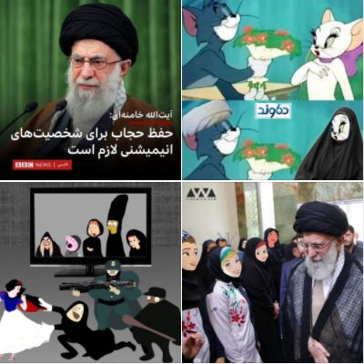 Iran's Supreme Leader Khamenei: 'Hijab is a requirement even for animated characters'