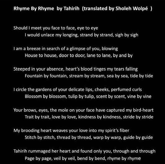 Tahirih's most-famous poem