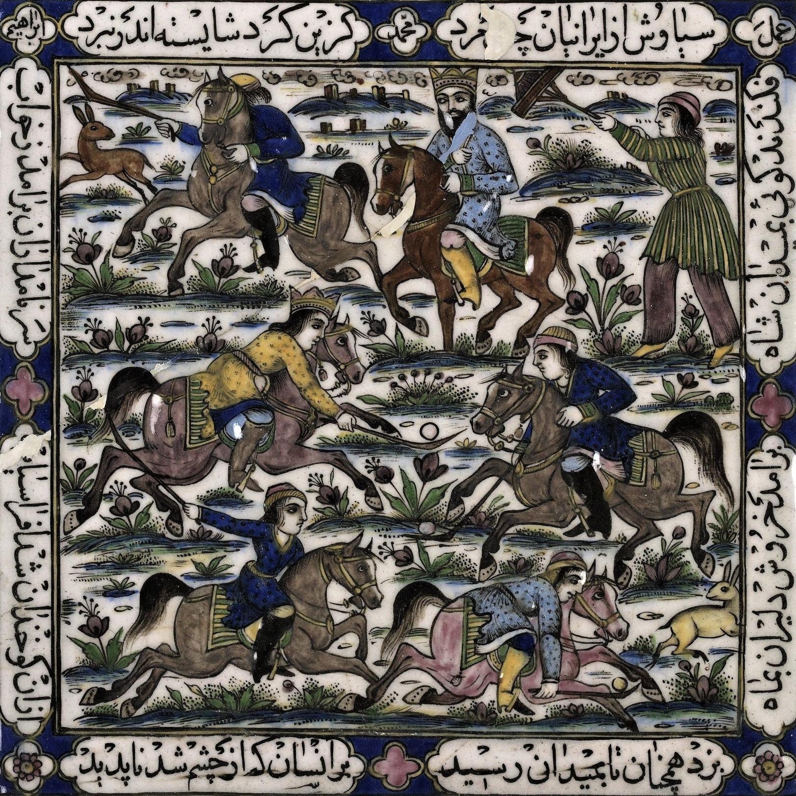 Ceramic tile design based on verses describing a polo match in Shahnameh