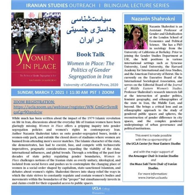 Book talk: 'Women in Place': Flyer