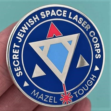 Humor: Get your secret Jewish space laser pin now, while supplies last!