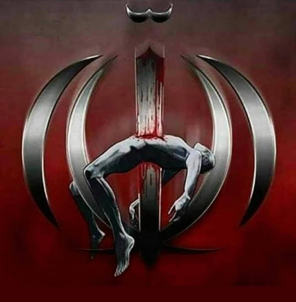 Anonymous suggestion of a new logo for the Islamic Republic of Iran