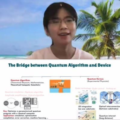 Technical talk on quantum computing by Dr. Yufei Ding (CS, UCSB)