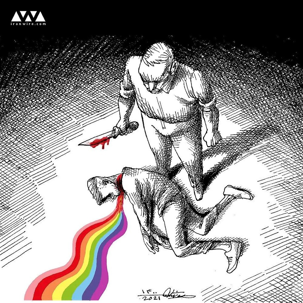 Cartoon: The beheading of a gay Iranian young man by his family