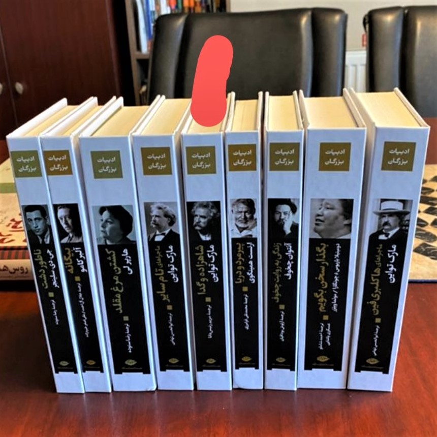 Persian translations of nine literary classics: About to be distributed, according to Maryam Raeesdana